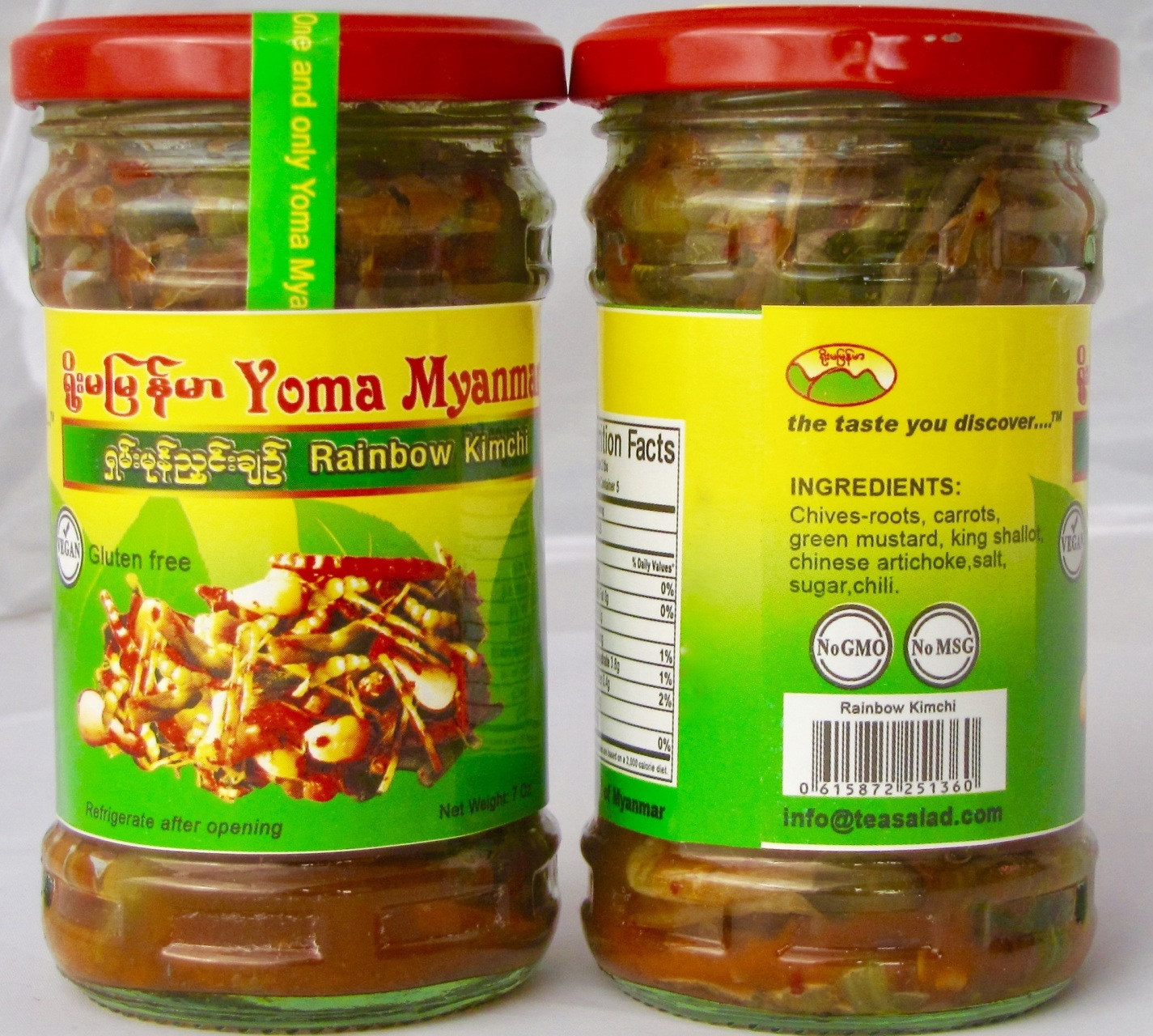 Myanmar Products