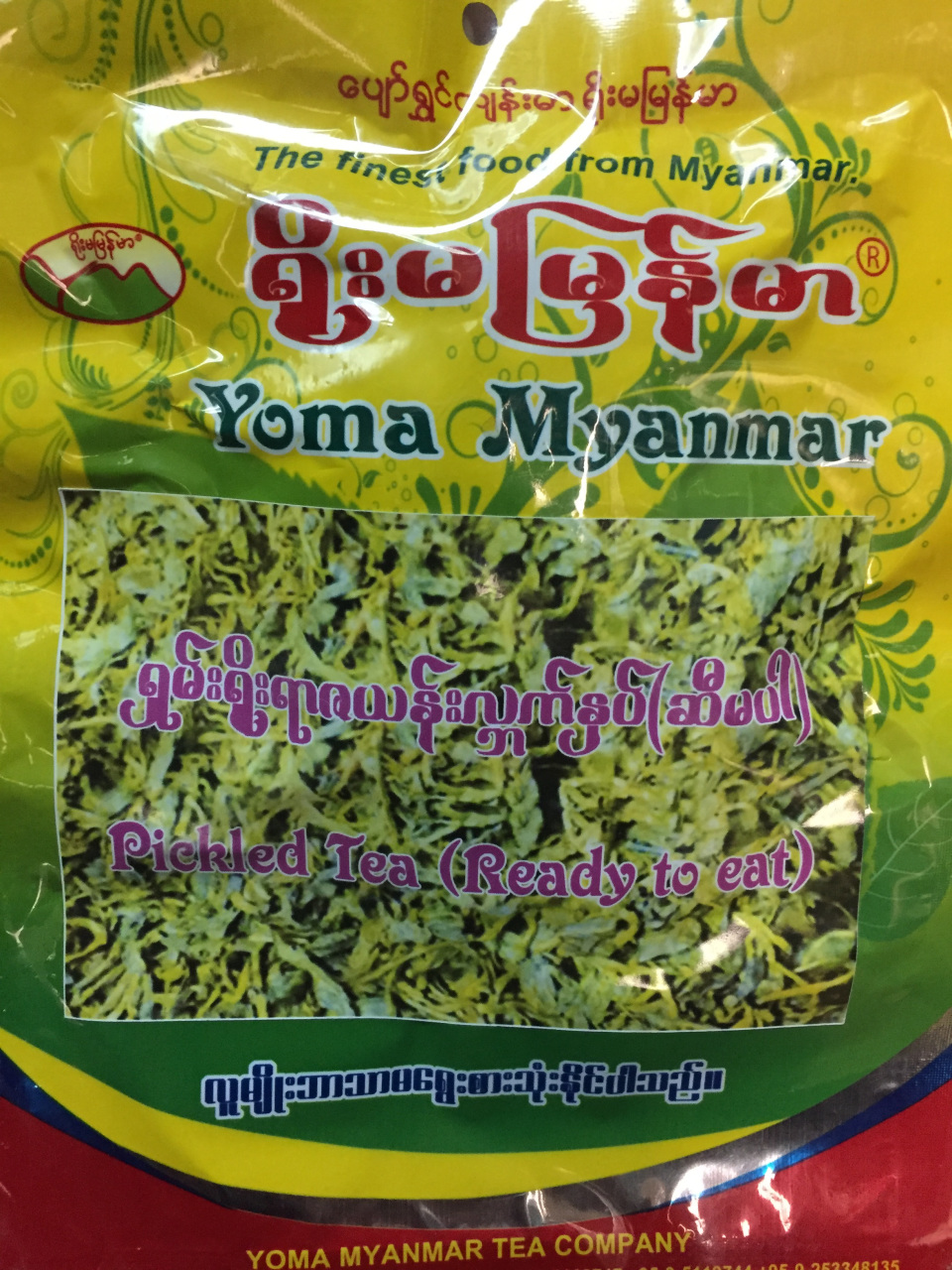YOMA BOSTON INC  - Myanmar Products
