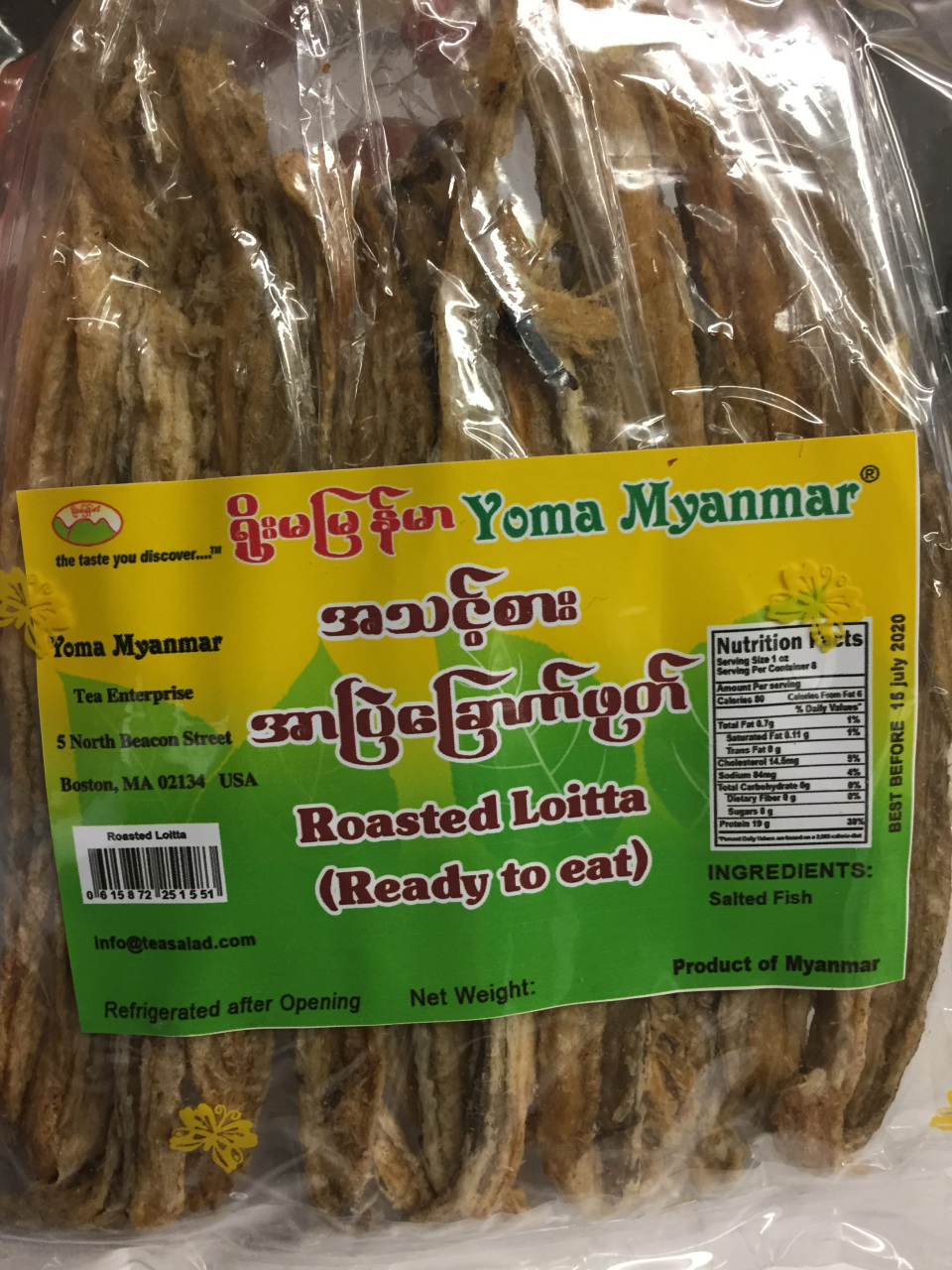 YOMA BOSTON INC  - Myanmar Products